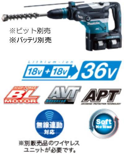 18V+18V 40mm充電式ハンマドリル(本体のみ) マキタ HR400DZK【460】【ラッキーシール対応】