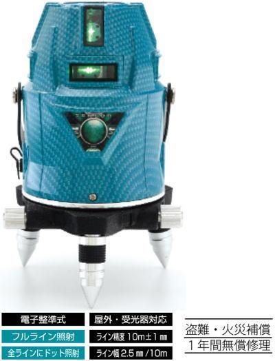 アクアグリーンレーザー 山真製鋸 LDR-9S-W【460】【ラッキーシール対応】【ポイントアップ祭 中は  ☆ ポイント 2倍 ☆ 】