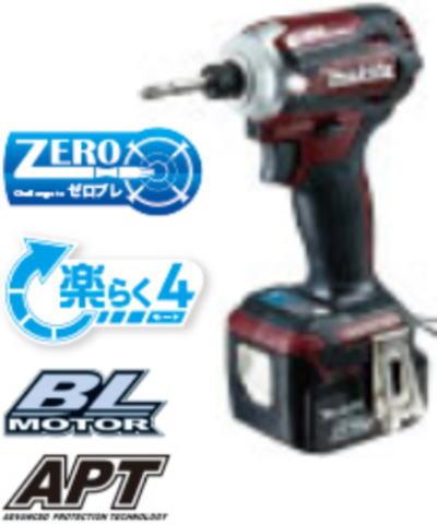 14.4V(6.0Ah)充電式 インパクトドライバ マキタ TD161DGXAR【460】【ラッキーシール対応】