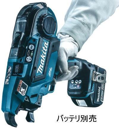 18V 充電式鉄筋結束機 マキタ TR180DZK【460】【ラッキーシール対応】