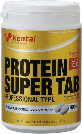 KENTAI(건강한 몸력 연구소) PROTEIN SUPER TAB 900알갱이 K1400