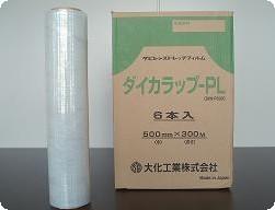 【住宅設計用品】大化工業 ダイカラップ ストレッチフィルム 梱包品 1箱(6本入)DIW-PL500【ラッキーシール対応】