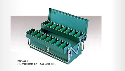 【ツールボックス(鉄製工具箱)】リングスター(RINGSTAR)RSD高級三段式ボックス RSD-413 グリーン 【457】【ラッキーシール対応】