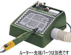 ミニルーターオプション キソパワーツール 集塵テーブル 22700【460】【ラッキーシール対応】