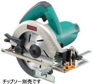 165mm 丸ノコリョービ W-500D【460】【ラッキーシール対応】