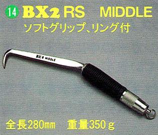 鉄筋結束工具 BXハッカー MIKI ハッカー BX-2RS 【453】【ラッキーシール対応】