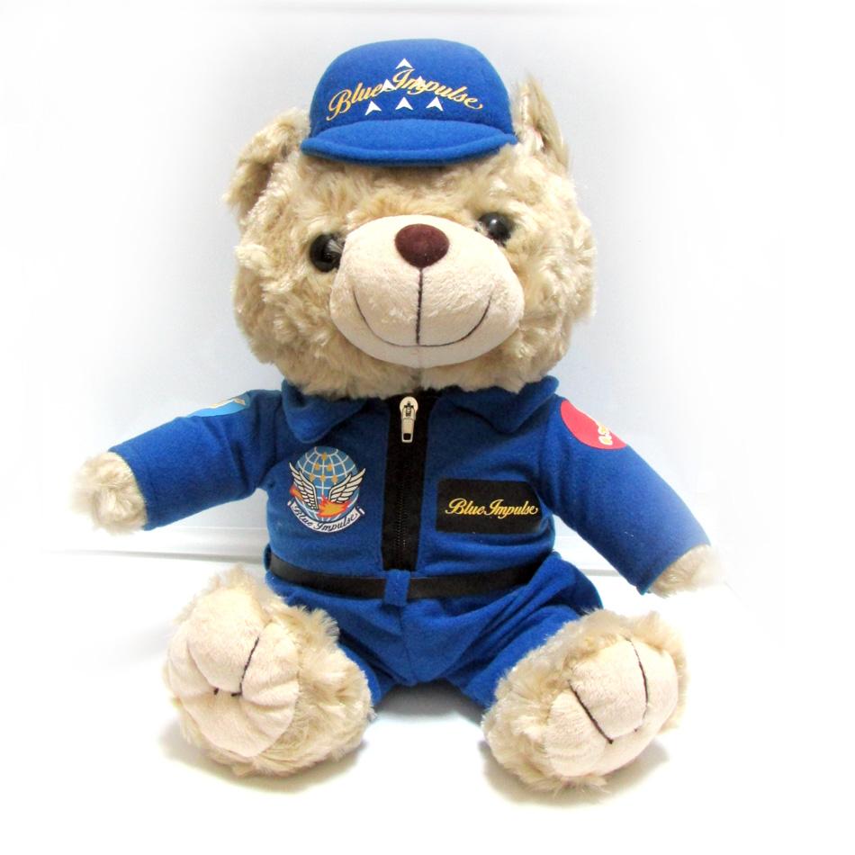 航空自衛隊 ブルーインパルス クマ くま ベア 低廉 ぬいぐるみ プレゼント ギフト 自衛隊グッズ 最安値に挑戦