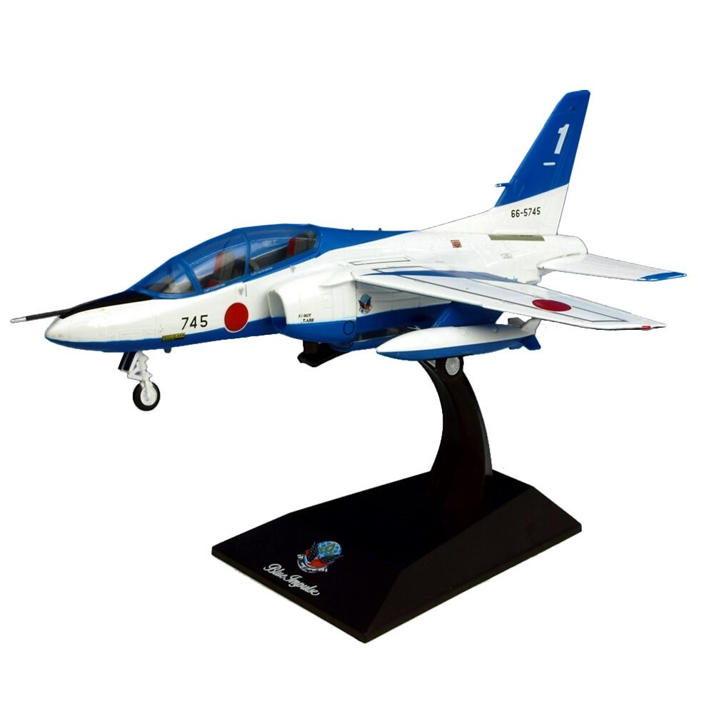 模型 航空自衛隊 空自 ギフト プレゼント KBウィングス 自衛隊グッズ スタンド付 現金特価 T-4 再再販 ブルーインパルス