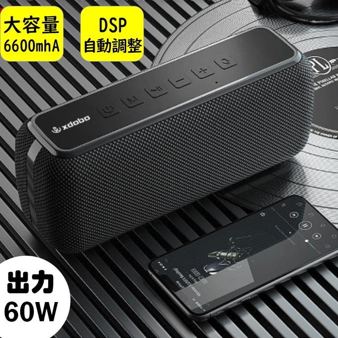 Bluetooth スピーカー SEAL限定商品 防水 ワイヤレス 60W ブルートゥース 高音質 Bluetooth5.0 テレビ 車 おしゃれ キッチン 中古 マイク付き 手元 pc アウトドア pcスピーカー パソコン 防塵 かわいい microSD再生