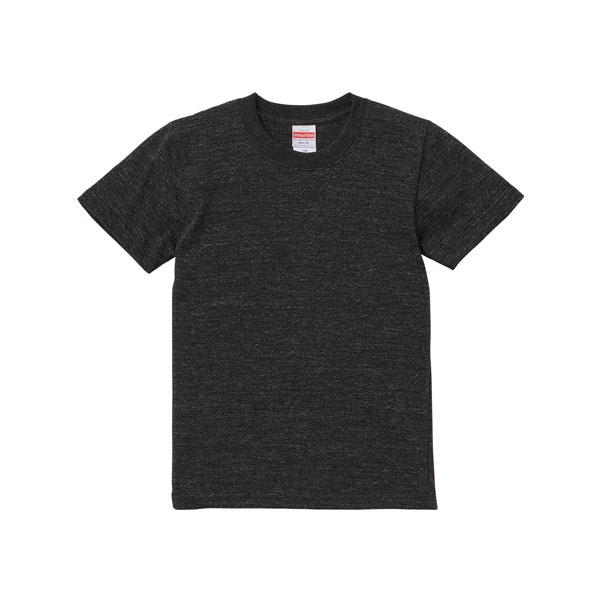 ハイクオリティで何度着ても丈夫な、キッズサイズTシャツ♪(ヘザーブラック)厚めでしっかりした生地で、型崩れもしにくい!上質でありながら柔らかな肌触り。 Tシャツ キッズ メンズ レディース 半袖 無地 黒 ブラック 90 100 110 120 130 140 150 160 綿100% tシャツ シャツ トップス 厚手 男 女 ユニセックス 丈夫 カジュアル 子供 ジュニア ブランド スポーツ おしゃれ かっこいい カラー 色 コットン シンプル ゆったり こども - rioinaweek.com