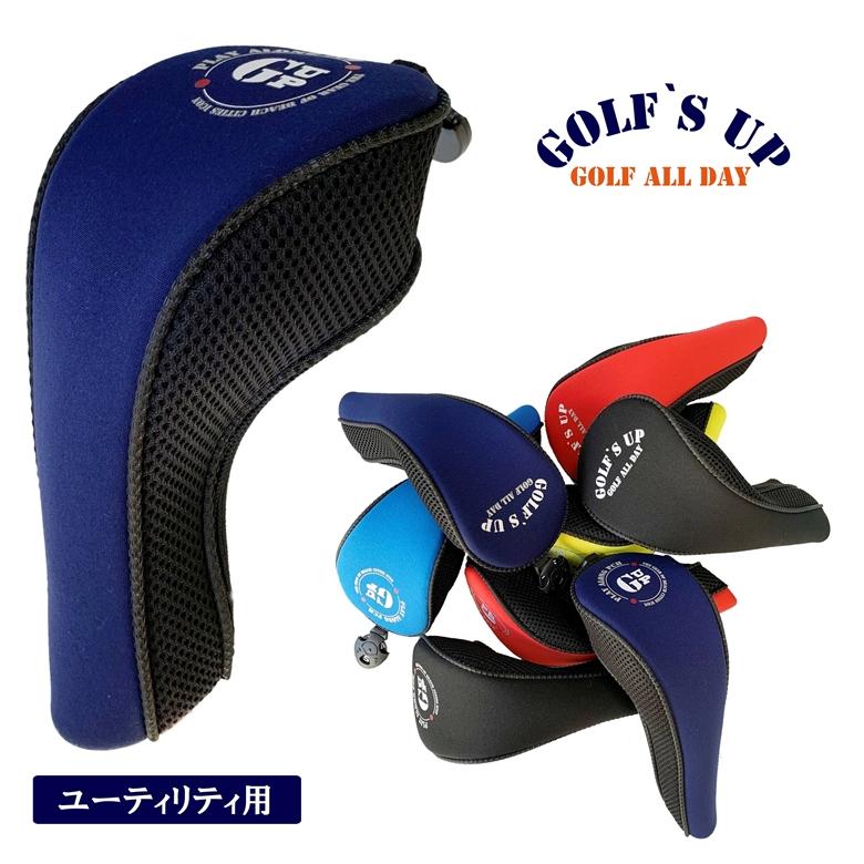 【メッシュタイプ ヘッドカバー♪】 ユーティリティ用 ☆SURF  GOLF`S UP 【メッシュタイプ ヘッドカバー♪】 ユーティリティ用ヘッドカバーサーフ&ゴルフズアップ
