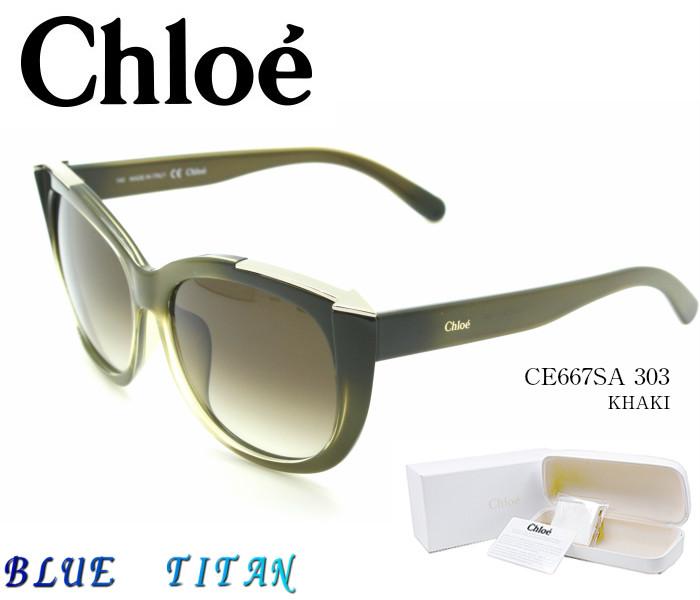 ☆Chloe☆クロエ サングラス CE667SA 303
