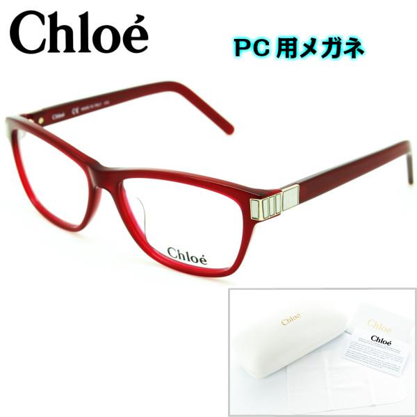 【ブルーライトカットレンズつき】クロエ Chloe メガネフレーム CE2655A 603 ボルドー