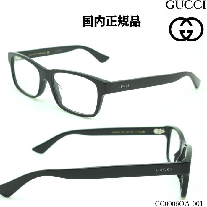 GUCCI GG0006OA グッチ メガネフレーム GG0006OA 001 GUCCI 001, ブライダルインナー ブルースター:6e5f6e62 --- officewill.xsrv.jp