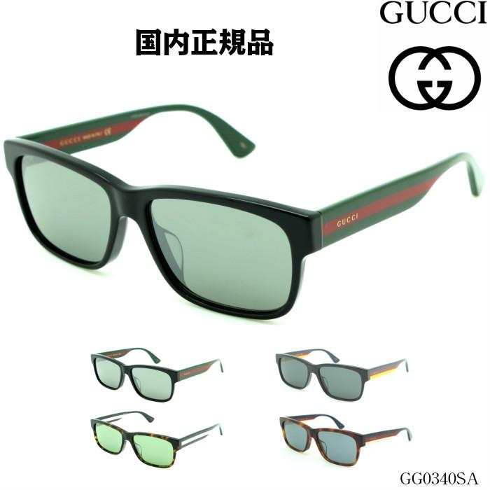 GUCCI GG0340SA グッチ グッチ GUCCI サングラス GG0340SA, ヒップス シューストア:e348a75b --- officewill.xsrv.jp