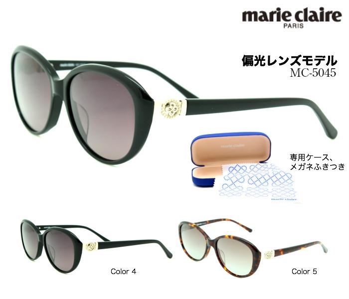 マリクレール marie claire marie マリクレール claire 偏光サングラスMC5045, 暮らしを彩る  いろえんぴつ:3b8985d9 --- officewill.xsrv.jp
