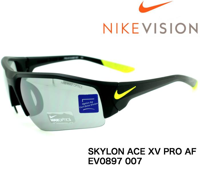 ナイキ NIKE サングラス EV0897 007 SKYLON ACE XV PRO AF