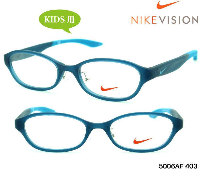 ナイキ NIKE 5006AF KIDS キッズ NIKE 子供用メガネフレーム キッズ 5006AF 403, 富士スポーツ:47679848 --- officewill.xsrv.jp