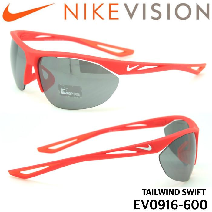 ナイキ NIKE サングラス EV0916-600 TAILWIND SWIFT