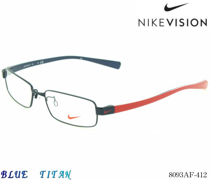 ナイキ 412 NIKEメガネフレーム 8093AF 8093AF ナイキ 412, 赤や(インテリア家具通販):f9a579cd --- officewill.xsrv.jp