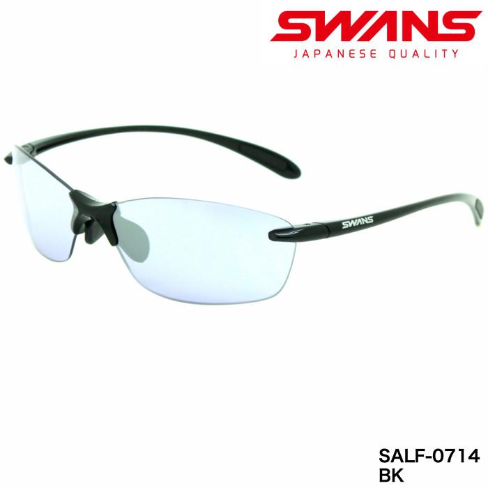 SWANS スワンズ サングラス サングラス エアレス スワンズ リーフフィットSALF-0714BK 軽量/日本製 SWANS/ウルトラレンズモデル, OFE(オーシャンファーイースト):86e4fddd --- officewill.xsrv.jp