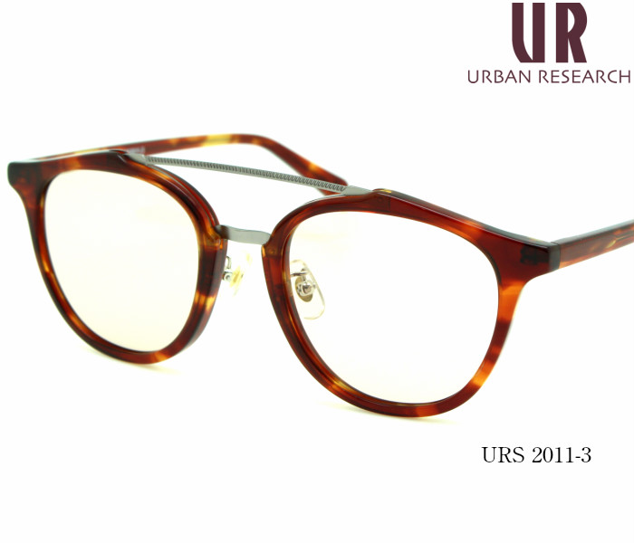 URBAN RESEARCH RESEARCH アーバンリサーチサングラス URS 2011-3 URS 2011-3, アルミ形材の専門直販店 aluminum:e4818e12 --- officewill.xsrv.jp