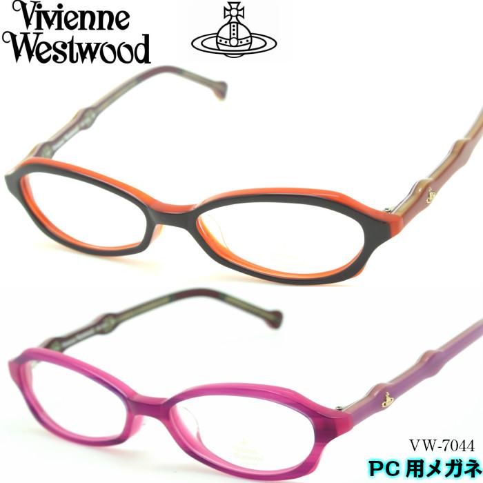 【ブルーライトカットレンズ付き】Vivienne Westwood ヴィヴィアンウエストウッド PC用メガネ VW-7044