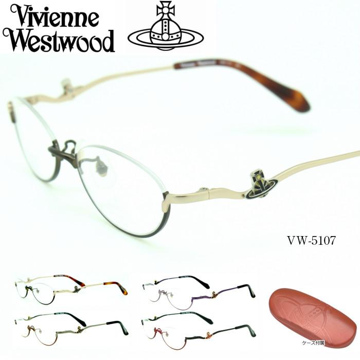 Vivienne Westwood Westwood Vivienne ヴィヴィアンウエストウッド メガネフレーム VW-5107 VW-5107 選べる4カラー, お米の通販 五十歩屋(いがほや):e6b0300c --- officewill.xsrv.jp