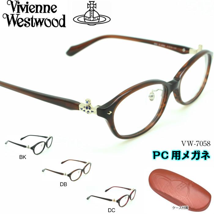 【ブルーライトカットレンズ付き】Vivienne Westwood Westwood VW-7058 ヴィヴィアンウエストウッド PC用メガネ PC用メガネ VW-7058, ブライダル&ベビー シセイル:48d64873 --- officewill.xsrv.jp