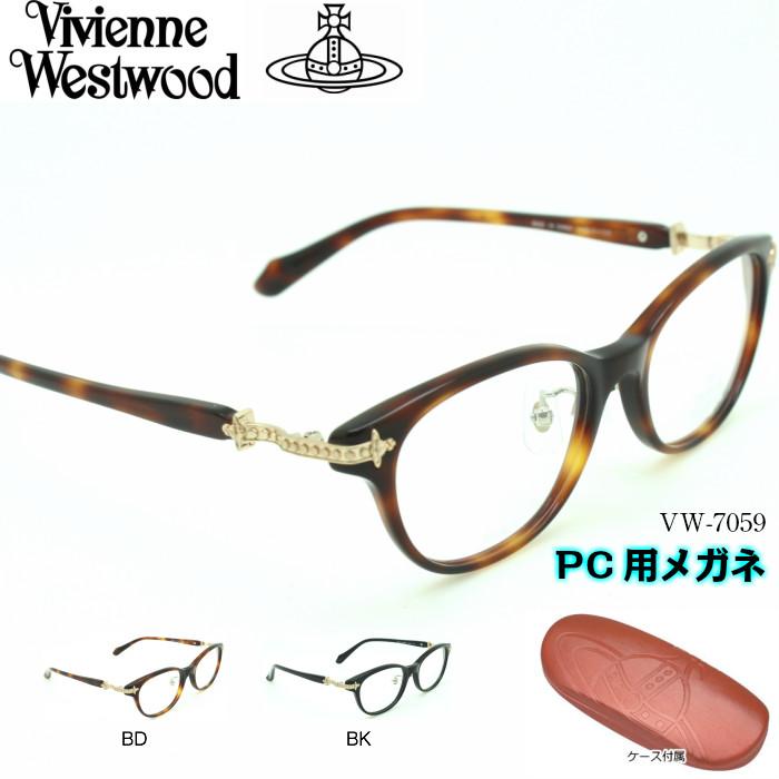 【ブルーライトカットレンズ付き】Vivienne Westwood ヴィヴィアンウエストウッド PC用メガネ VW-7059