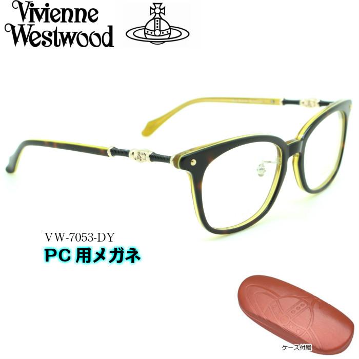 【ブルーライトカットレンズ付き】Vivienne Westwood VW-7053 ヴィヴィアンウエストウッド PC用メガネ Westwood PC用メガネ VW-7053 DY, 工具箱:730c5019 --- officewill.xsrv.jp