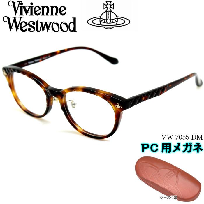 【ブルーライトカットレンズ付き】Vivienne Westwood ヴィヴィアンウエストウッド PC用メガネ VW7055-DM