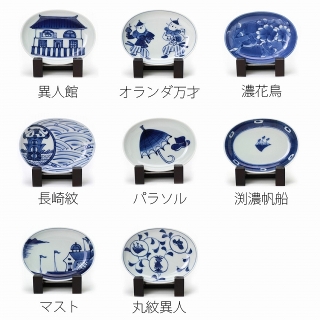 Arita Ware Of Blue Flowers Same Day Delivery 1 2 Days In The Delivered Shin Kiln Japanese Instrument Brand Wedding Gift Giving Birth I 60th Birthday