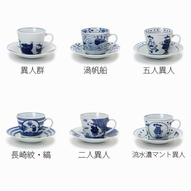 I Send It In Delivery 1 2 Days On The Blue And White China Arita Ware Making Same Day Kiln Japanese Dishes Brand Marriage Present Family