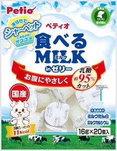 初回限定 ペティオ 期間限定今なら送料無料 食べるミルクinゼリー 16g×20個入