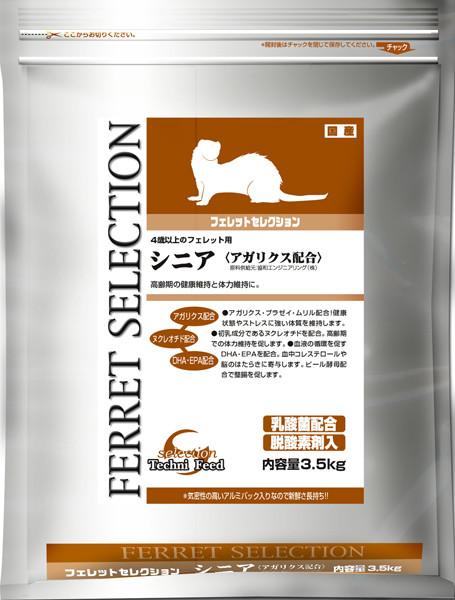 【イースター】フェレットセレクション シニア 3.5kgx3個(ケース販売)
