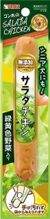 正規品 サンライズ ゴン太のサラダチキン 緑黄色野菜入り 送料無料でお届けします 1本