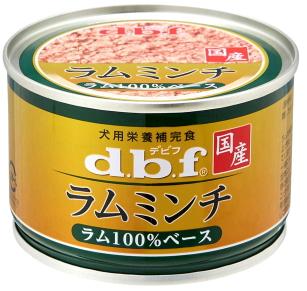 【デビフペット】ラムミンチ ラム100%ベース 150gx24個(ケース販売)