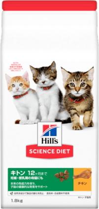 【日本ヒルズ】サイエンスダイエット キトン 12ヶ月まで チキン 子猫用 1.8kgx6個(ケース販売)