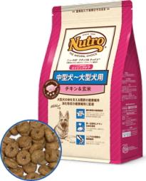 【ニュートロ】ナチュラルチョイス 中型犬~大型犬用 エイジングケア チキン&玄米 13.5kg