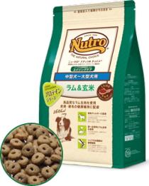 【ニュートロ】ナチュラルチョイス ラム&玄米 中型犬~大型犬用 エイジングケア 13.5kg