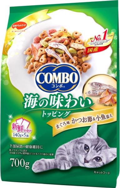 美味しい海の幸をトッピング 定価 日本ペット コンボ キャット 70%OFFアウトレット 700g 小魚添え まぐろ味 かつおぶし