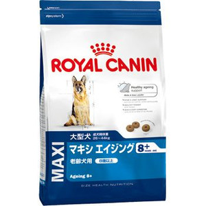 【ロイヤルカナン】マキシ エイジング 8+ 15kg