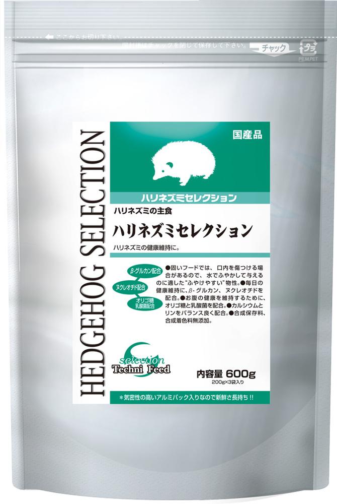 【イースター】ハリネズミセレクション 600gx10個(ケース販売)