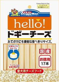 ドギーマンハヤシ ☆正規品新品未使用品 hello 全品最安値に挑戦 ドギーチーズ お徳用 17本