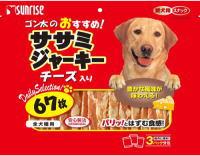【サンライズ】ゴン太のおすすめササミジャーキー チーズ入り 67枚x15個(ケース販売)