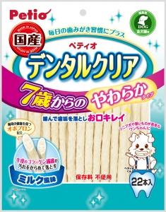 【ペティオ】デンタルクリア 7歳からのやわらかタイプ ミルク風味 22本入x30個(ケース販売)
