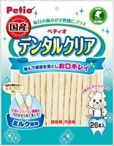 【ヤマヒサ】デンタルクリア ミルク風味 26本入x30個(ケース販売)