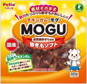 【ペティオ】チキンガムMOGU 砂ぎもソフト 220gx20個(ケース販売)
