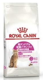ロイヤルカナン キャット プロテイン 10kg 5☆大好評 エクシジェント 定価の67%OFF